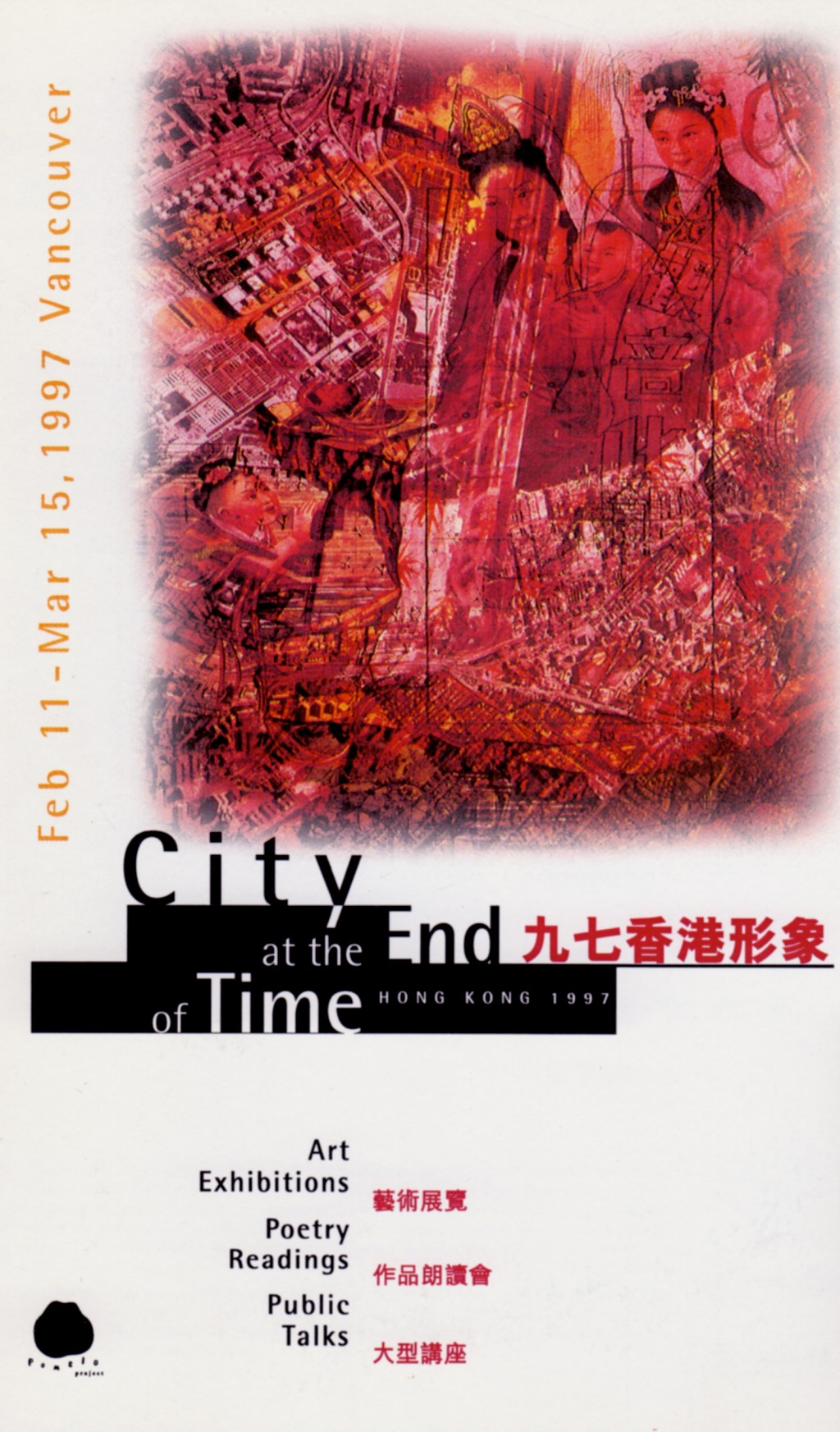 City at End of Time brochure cover